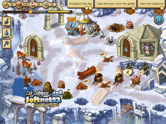 download Ballad of Solar game