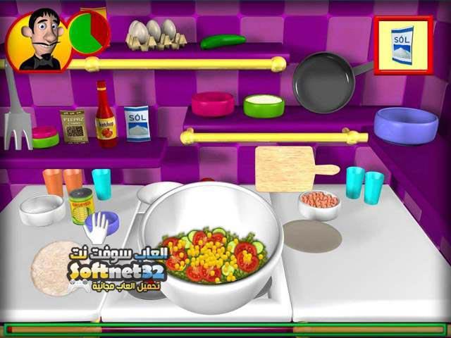 تحميل لعبة الطباخ الماهر Crazy Cooking مجانا