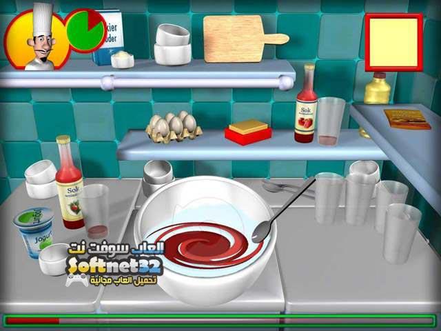 تحميل العاب طبخ للبنات 2014 Cooking