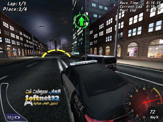 تحميل لعبة سيارات الشرطة والحرامي
