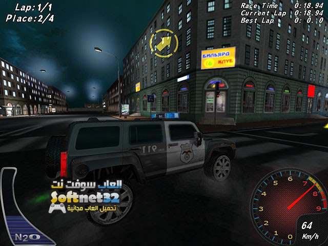 تحميل العاب لعبة سيارات الشرطة والحرامي