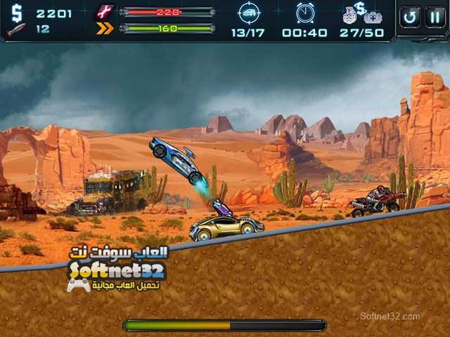 تحميل لعبة السيارات المتحولة Robo Racing مجانا