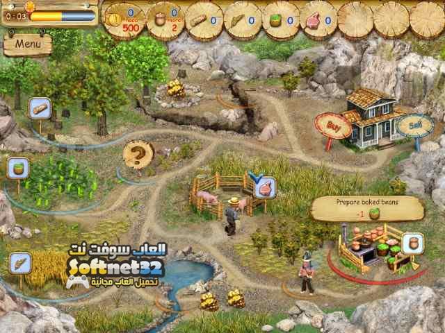 تحميل لعبة بناء المدن الاستراتيجية Pioneer Lands