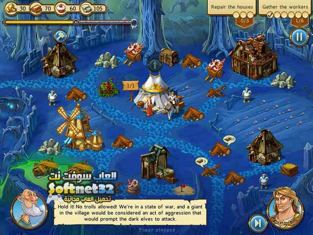 تحميل العاب لعبة مملكة الخواتم مجانا للكمبيوتر