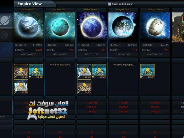 تحميل لعبة حرب الفضاء للكمبيوتر كاملة برابط مباشر