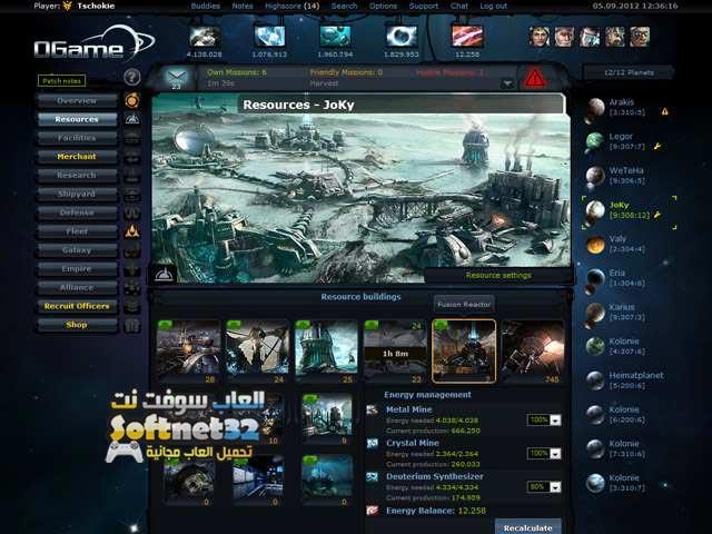 تحميل لعبة حرب الفضاء للكمبيوتر Ogame مجانا
