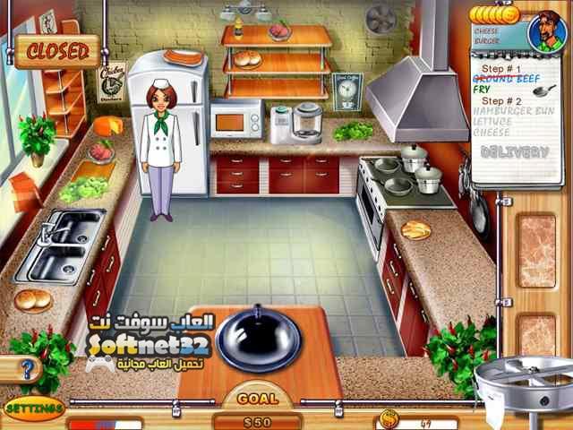 تحميل لعبة مطعم العائلة Go-Go Gourmet مجانا للكمبيوتر