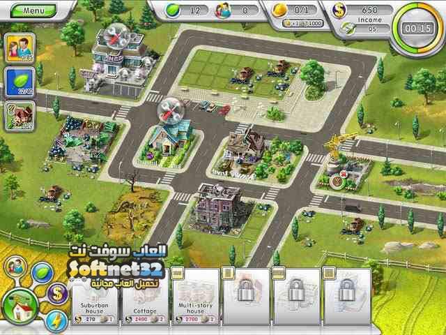 تحميل لعبة مدينة الطاقة الخضراء Green City مجانا