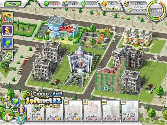 تحميل العاب ادارة المدن مجانا