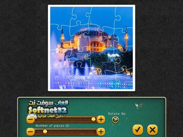 لعبة تركيب الصور المبعثرة للكبار, تنزيل لعبة تجميع الصور المبعثرة