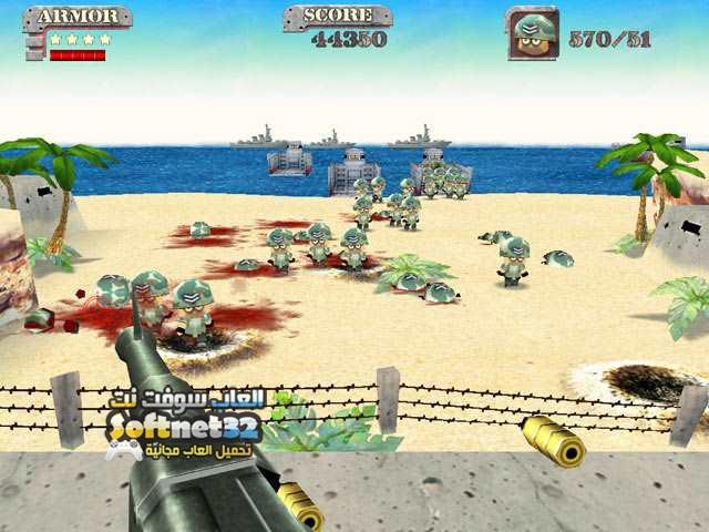 تحميل لعبة المدفعية على الشاطئ