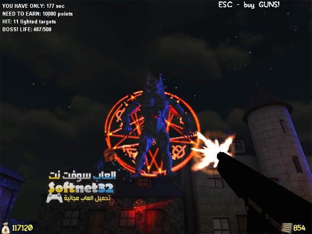 تحميل ألعاب كمبيوتر لعبة المقاتل الشرس Spooky Range مجانا