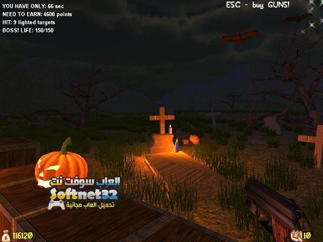 تحميل لعبة المقاتل الشرس Spooky Range مجانا