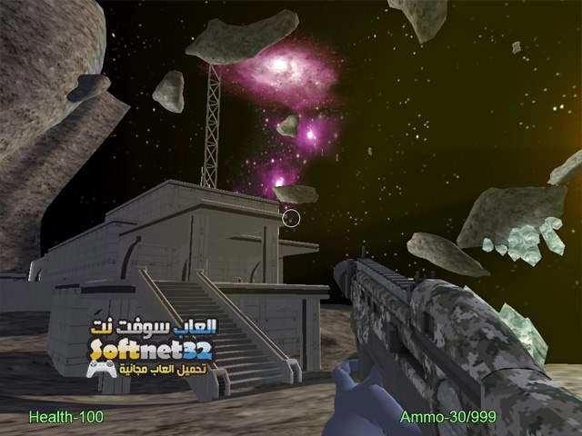 تحميل لعبة المحارب الفضائي