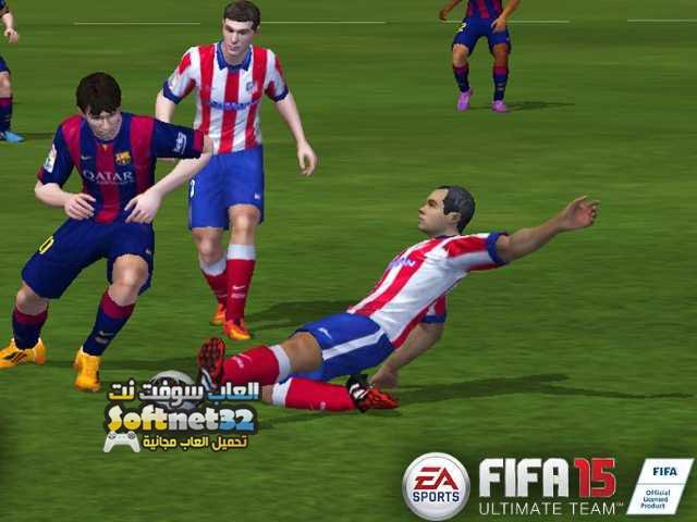 تحميل لعبة القدم فيفا 2017 FIFA 15 Ultimate Team مجانا