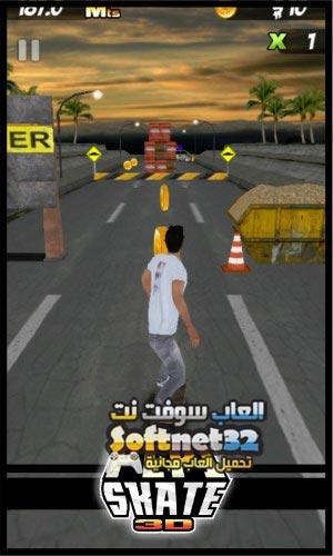 تحميل لعبة تزلج الشوارع PEPI Skate 3D