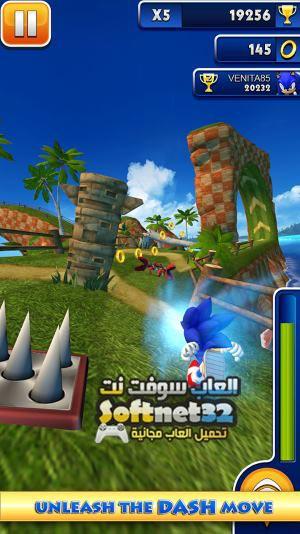 تحميل لعبة سونيك داش Sonic Dash للاندرويد