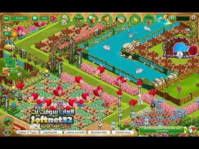 تحميل لعبة حديقة الحيوان, تحميل العاب, العاب اطفال مجانا
