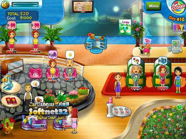 تحميل لعبة بائعة الزهور Bloom مجانا للكمبيوتر