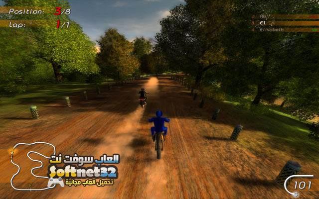 تحميل لعبة سباق الدراجات النارية برابط واحد