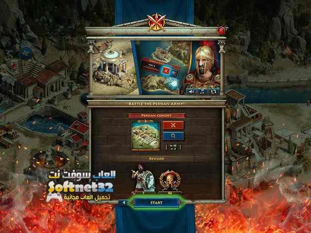 تحميل لعبة حرب الملوك من ميديا فاير