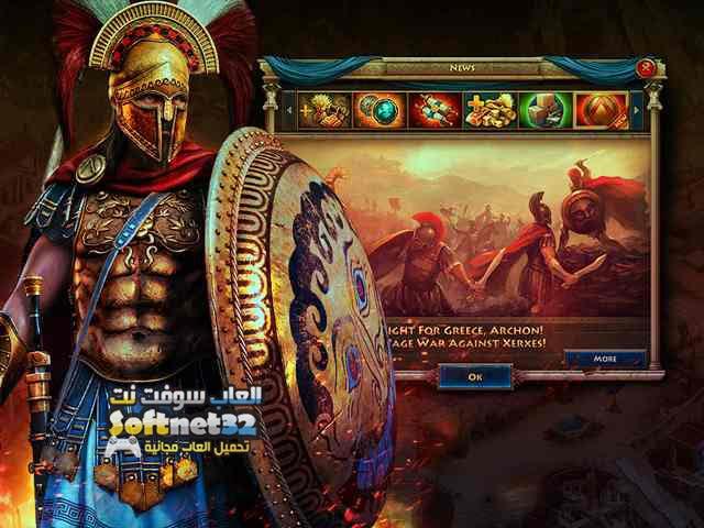 تحميل لعبة حرب الملوك الاسطورية