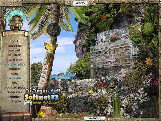 تحميل لعبة اسطورة يودا والطائر الذهبي Youda Legend