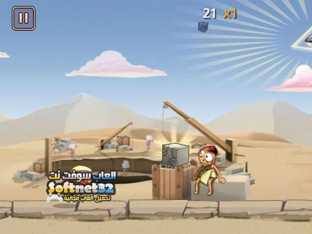 تحميل لعبة الولد السريع بابل رانينغ Babel Running مجانا