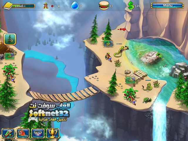 تحميل لعبة البحث عن الكنوز تحت الارض