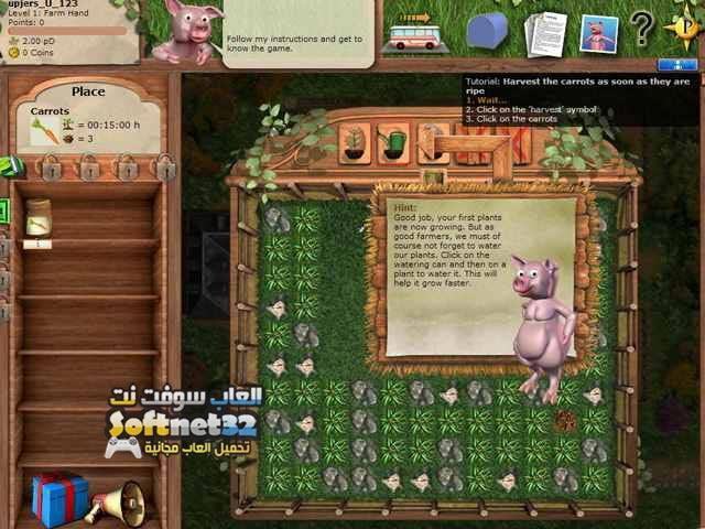 تحميل اجمل العاب المزارع My Free Farm game
