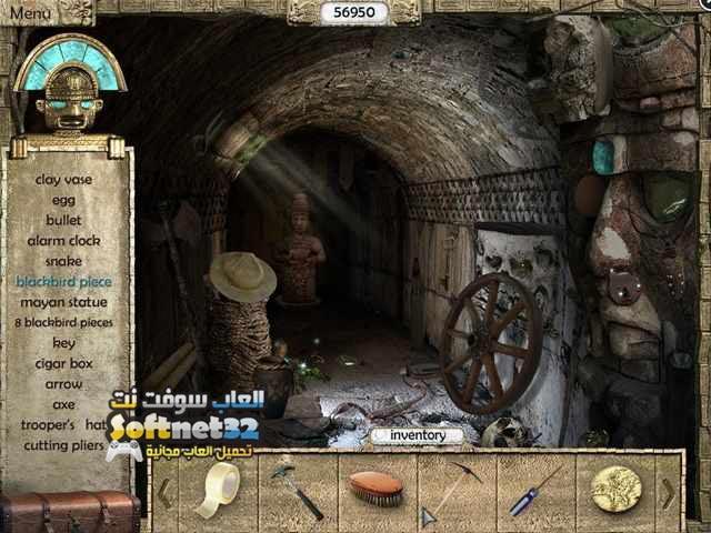 تحميل لعبة الاسطورة القديمة Youda Legend