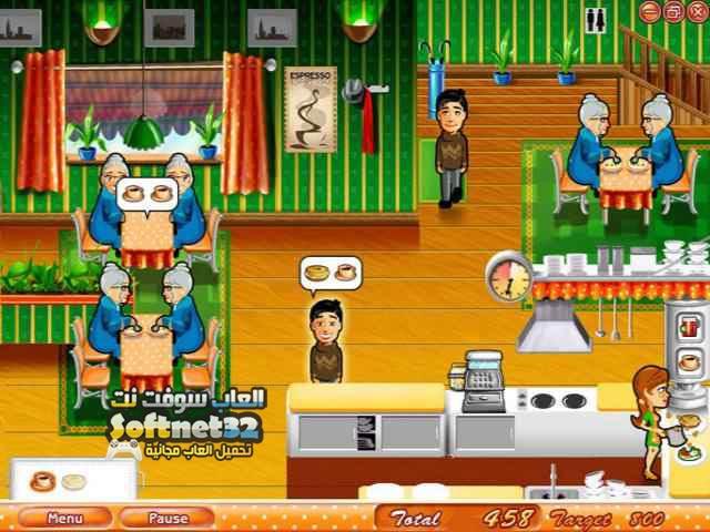 تحميل لعبة مطعم الطبخ اللذيذ Delicious Deluxe