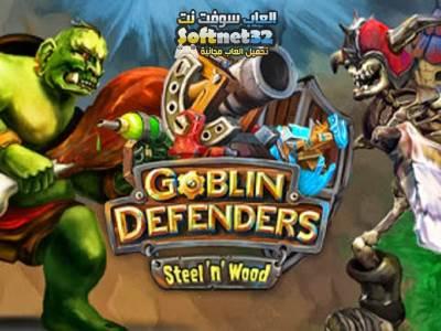 تحميل لعبة Goblin Defenders العفاريت المدافعين مجانا برابط مباشر