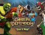 تحميل لعبة العفاريت المدافعين Goblin Defenders مجانا تحميل العاب استراتيجية كاملة برابط واحد ..لكل محبي الاكشن الاستراتيجية نقدم لكم رائعة وممتعة من العاب الحروب الاسترتيجية لعبة العفاريت المدافعين Goblin Defenders للتحميل برابط مباشر مجانا على سوفت نت نبذة عن اللعبة […]