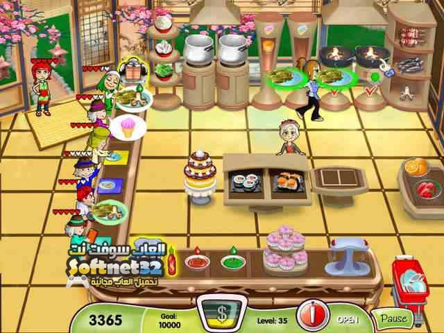 تحميل لعبة الطباخة Diner Dash الاصدار الاخير مجانا