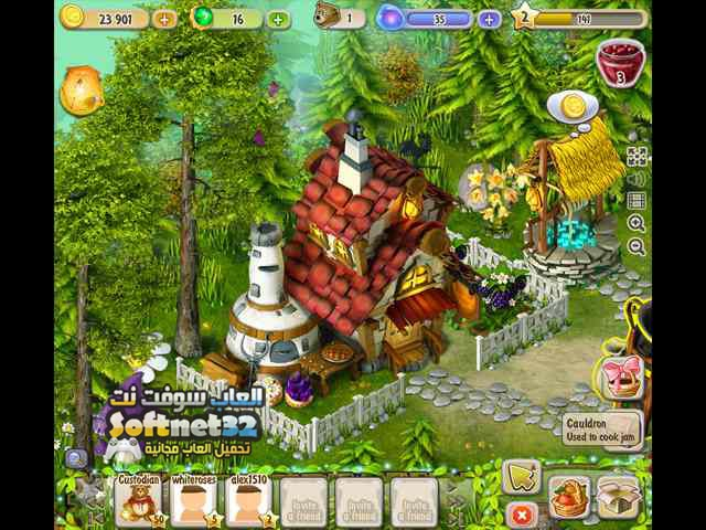 تحميل لعبة مزرعة الحلم مجانا Download Dream Farm