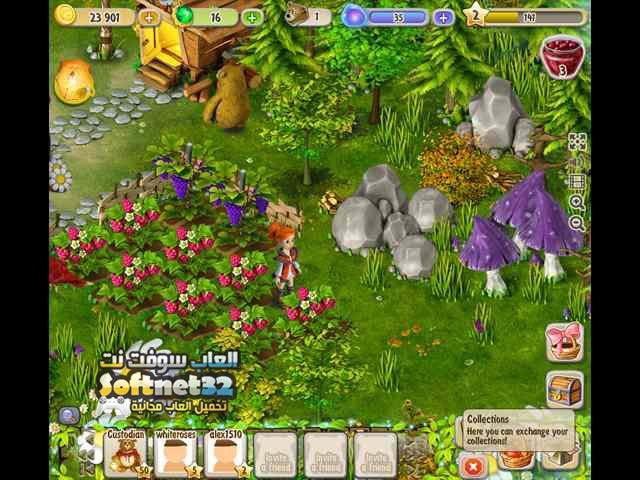 تحميل لعبة مزرعة الحلم للكمبيوتر مجانا Download Dream