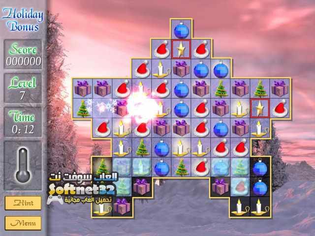 تحميل لعبة كيكة عيد الميلاد