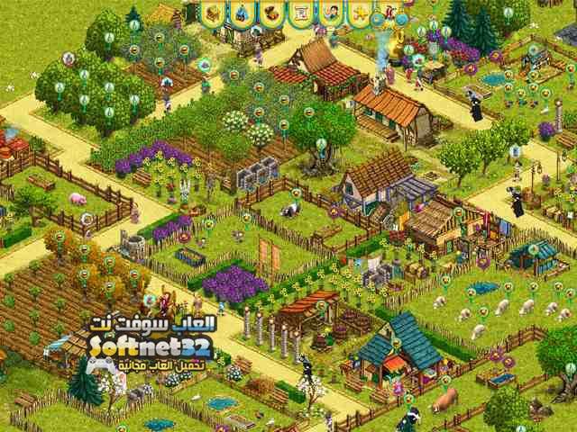 تحميل لعبة المزرعة الصغيرة 2