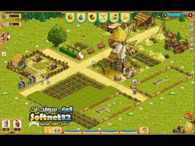 تحميل لعبة المزرعة الصغيرة مجانا