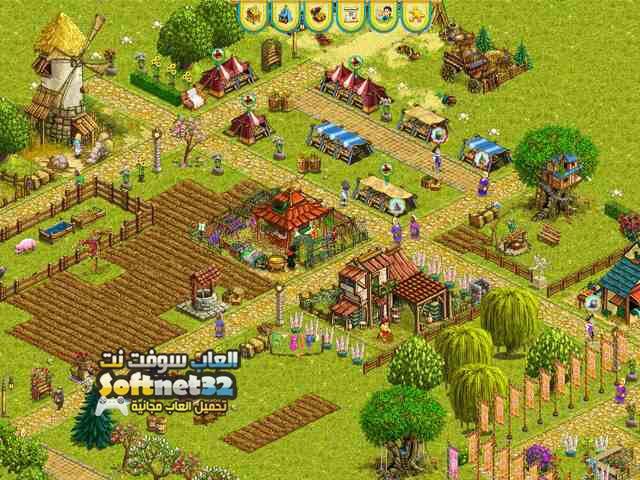 تحميل لعبة المزرعة الصغيرة My Little Farmies