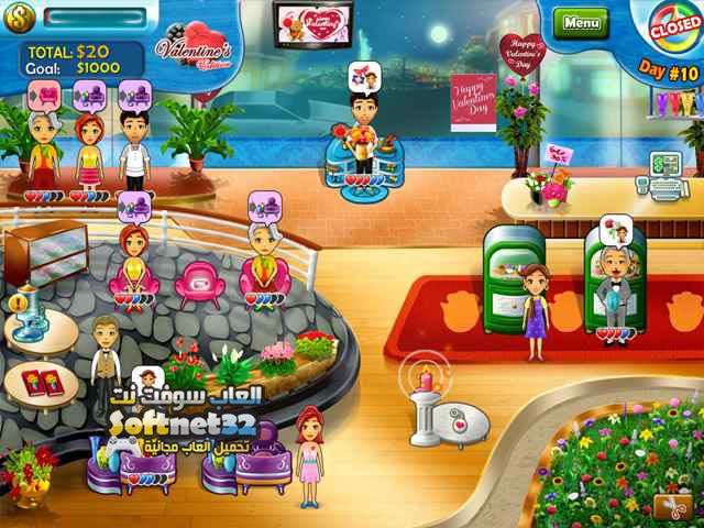 تحميل لعبة بيع زهور عيد الحب Bloom Valentine's Edition