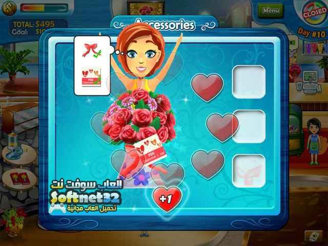 تحميل لعبة عيد الحب Bloom Valentine's Edition