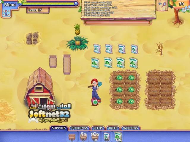 تحميل لعبة المزرعة Farm Craft 2 مجانا
