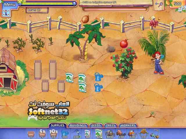 تحميل لعبة المزرعة فارم كرافت Farm Craft 2 مجانا
