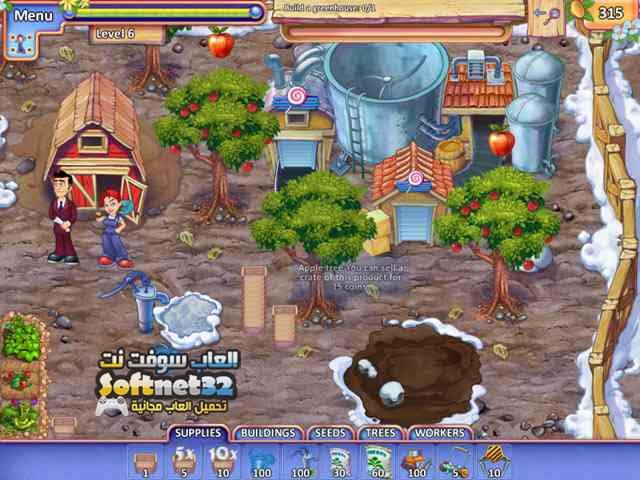 تحميل لعبة المزرعة فارم كرافت Farm Craft 2