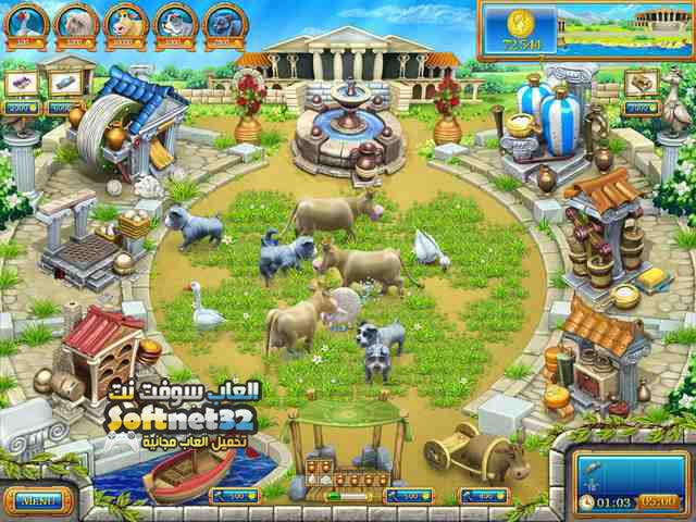 تحميل لعبة فارم فرنزي Farm Frenzy Ancient Rome