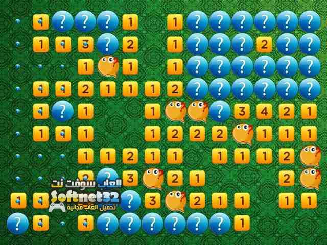 تحميل لعبة كاسحة الالغام الجديدة MineSweeper