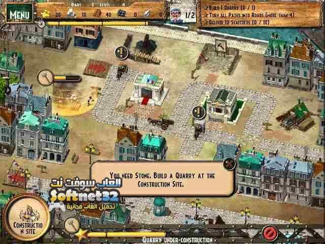 تحميل لعبة بناء برج ايفل Monument Builders Eiffel Tower