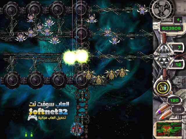 تحميل لعبة ستار ديفيندر Star Defender 2 مجانا